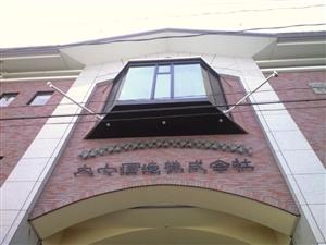 fukushimad1_R.jpg